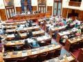 Ocho notables académicos calificarán a postulantes del Órgano Judicial de Bolivia