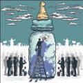 Bolivia ingresa a una etapa de transición