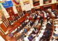 El registro de postulantes se amplía hasta 9 de junio